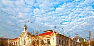 Sofia Walking Tour