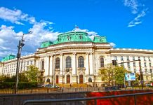 daily tours sofia